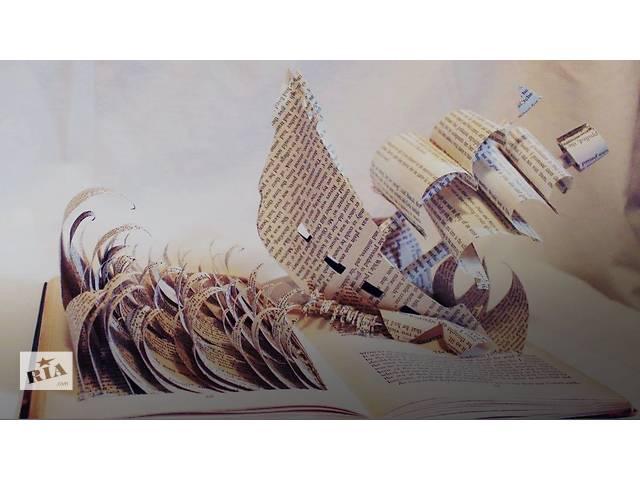 продам Курс письменной речи «Игра слов в пользу автора» в Образовательном пространстве «Гравитация» бу в Харькове