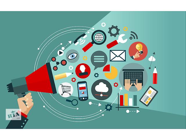 Курс Интернет-маркетинг и продвижение в Интернете- объявление о продаже  в Харькове