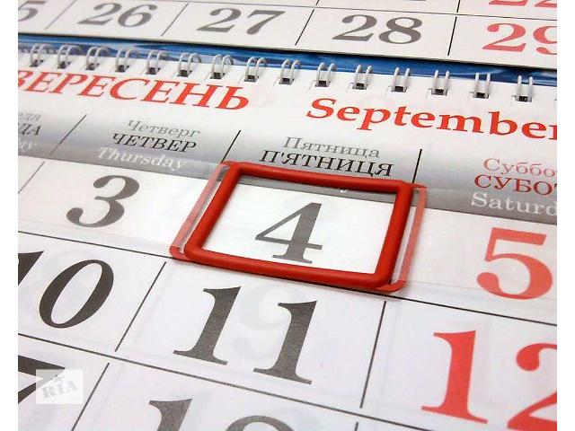 купить бу Курсоры для календарей, 1000 шт. в Запорожье