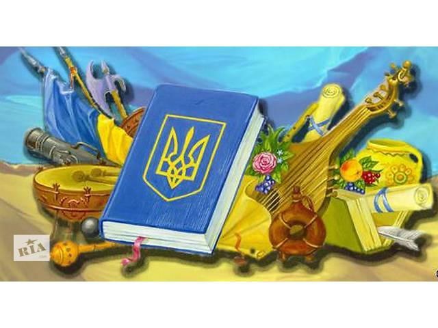 продам Авторське виконання курсових, дипломних, магістерських, статей, рефератів, презентацій та інших видів робіт бу  в Украине