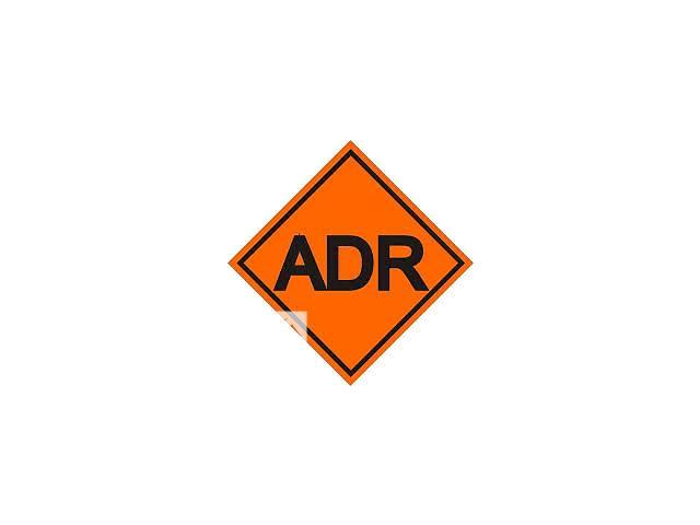 Курсы АДР- объявление о продаже  в Харькове