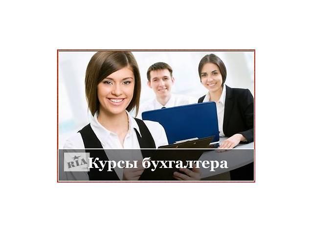 продам КУРСЫ БУ +1С БУХГАЛТЕРИЯ 8.2  бу в Харькове