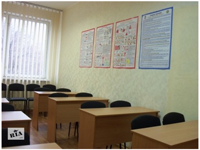 купить бу Курсы бухгалтерского учета + 1С: 8.3 в Запорожье