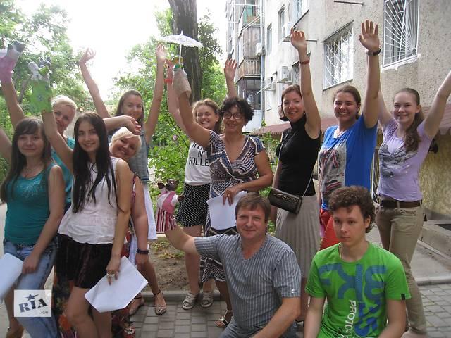 купить бу Курсы Чешского языка в Одессе в Одессе