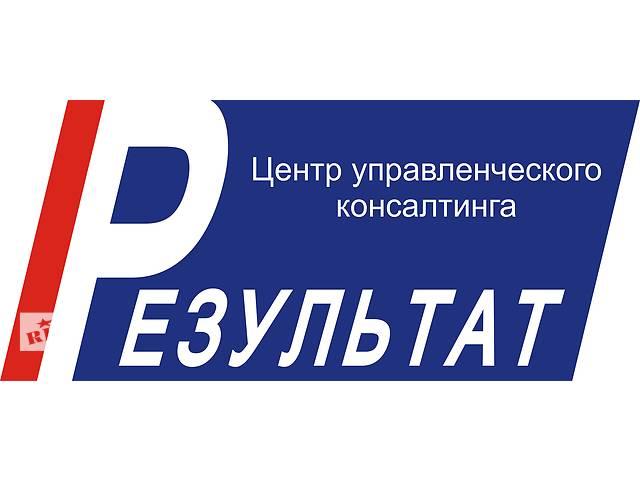 бу Курсы для администраторов в Одессе  в Украине