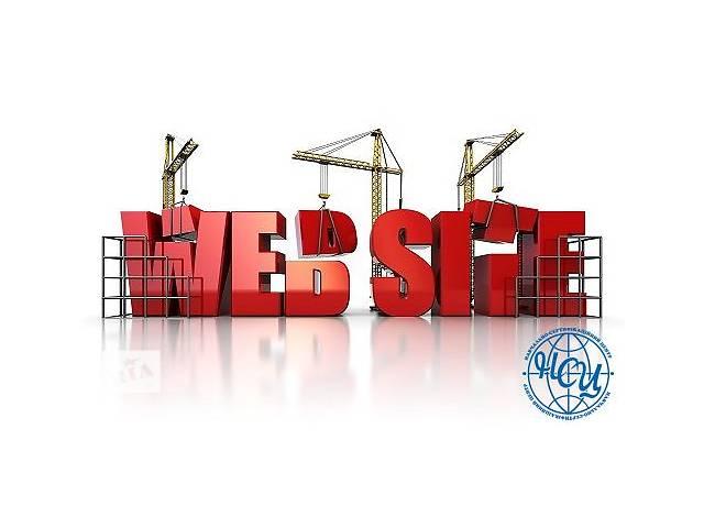 Курсы для школьников, веб-рограммирования в Черкассах- объявление о продаже  в Черкассах