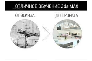 Дизайны
