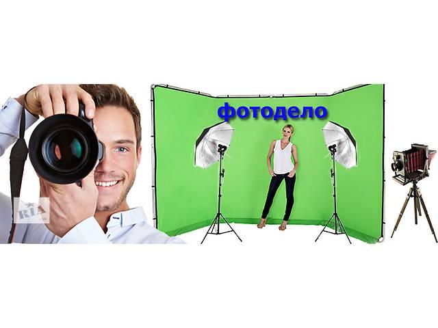 продам Курсы Фотографов в Николаеве. Фотография и фотодело. бу в Николаеве