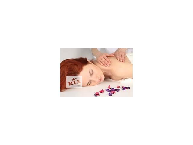 Курси масажу- объявление о продаже  в Луцке