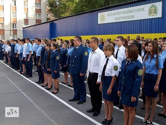 бу курси митних брокерів, агентів з митного оформлення та менеджерів зед в Львове