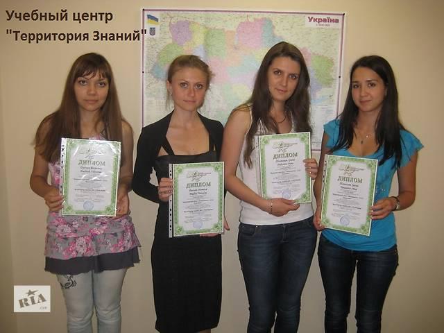 бу Курсы наращивания ресниц в Николаеве в Николаеве