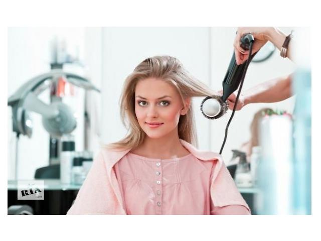 купить бу Курсы парикмахеров в Запорожье