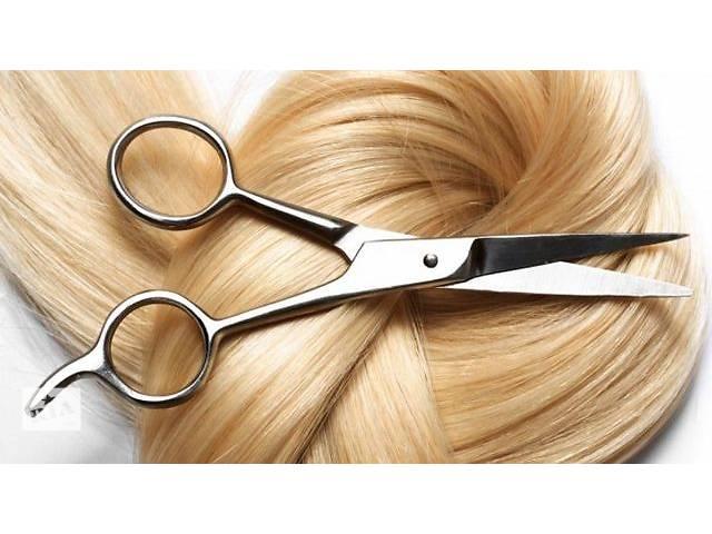 купить бу курсы парикмахеров Хуст в Закарпатской области
