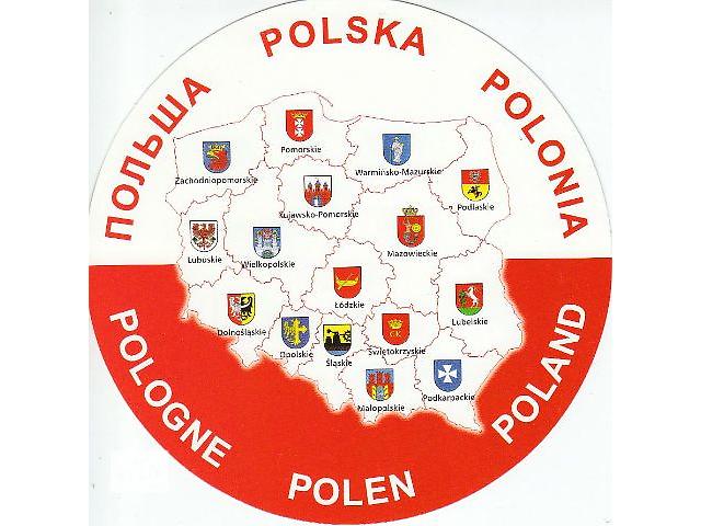 Курсы польского языка (уровень А1). - объявление о продаже  в Кропивницком (Кировоград)
