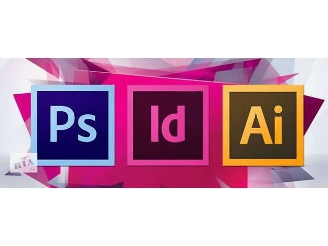 продам Курсы с Photoshop, Illustrator, Indesign. Помощь студентам дизайнерам бу  в Украине