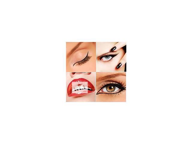 Курсы татуажа. Обучение перманентному макияжу. Профессиональный учебный центр Индустрия красоты. - объявление о продаже  в Херсоне