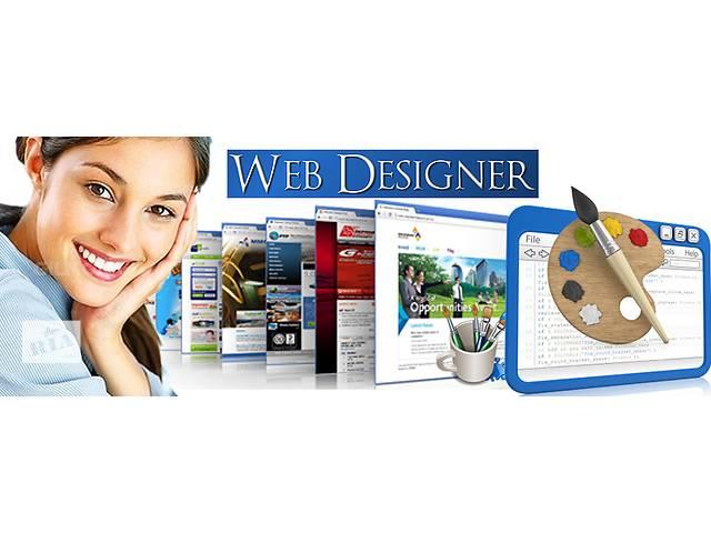 купить бу Курсы WEB-дизайн в Николаеве. ВЭБ-дизайн сайтов и блогов. в Николаеве