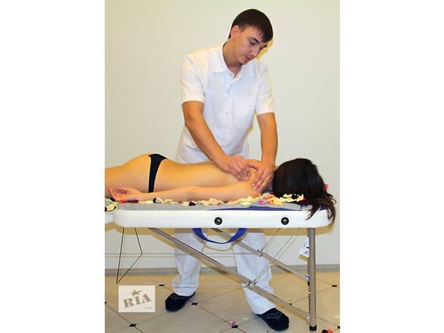 купить бу Курсы массажа. Учебный центр Современные профессии в Херсоне