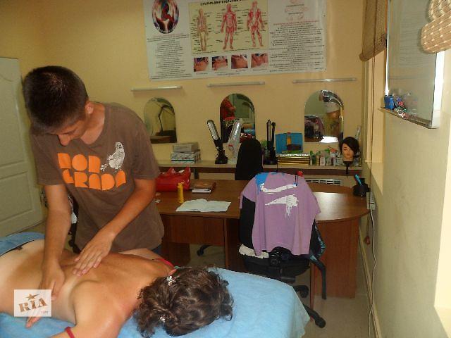 Курсы массажа в Кропивницком. Учебный центр Академия Успеха- объявление о продаже  в Кропивницком (Кировоград)