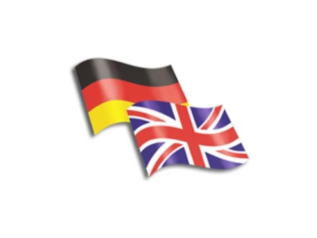 Курсы немецкого м. Позняки / Троещина- объявление о продаже  в Киеве