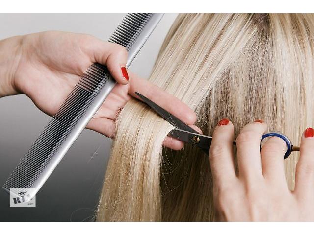 бу курси перукарів Мукачево знижка 25% в Мукачево