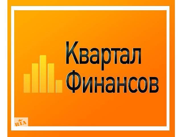 Курсы по бухучету 1С 8.2- объявление о продаже  в Броварах