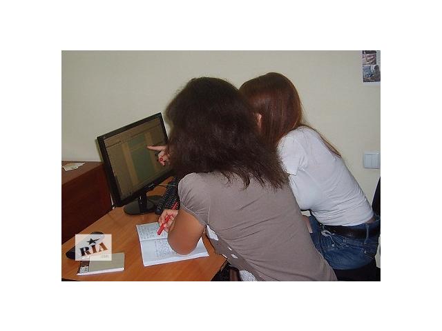 бу Курсы Пользователь компьютера с нуля Запорожье в Запорожье