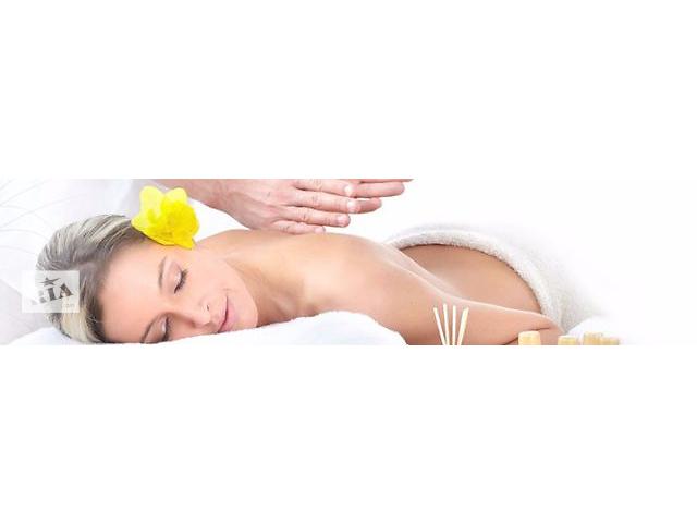 Курсы практического массажа Запорожье- объявление о продаже  в Запорожье