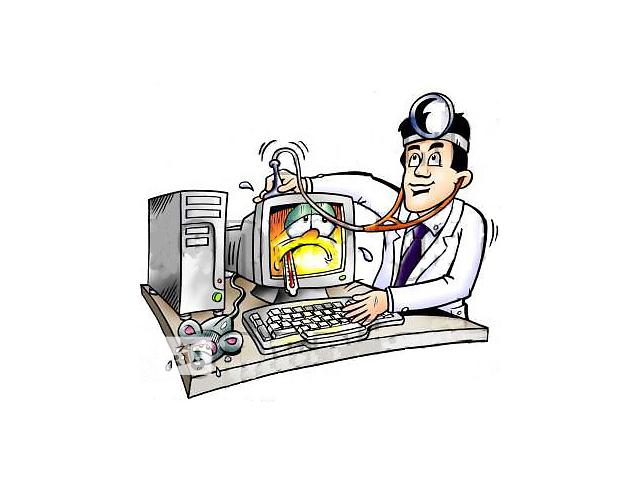 купить бу Курсы ремонта и обслуживания компьютеров и оргтехники в Кропивницком (Кировограде)