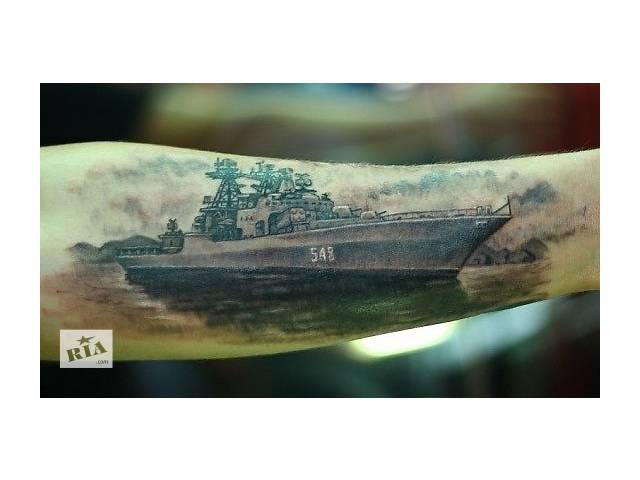 продам Курсы татуировки бу в Киеве