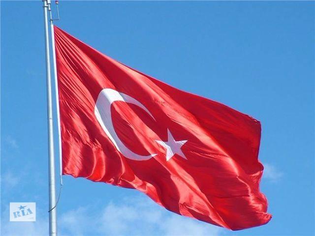 Курсы турецкого языка- объявление о продаже  в Херсоне