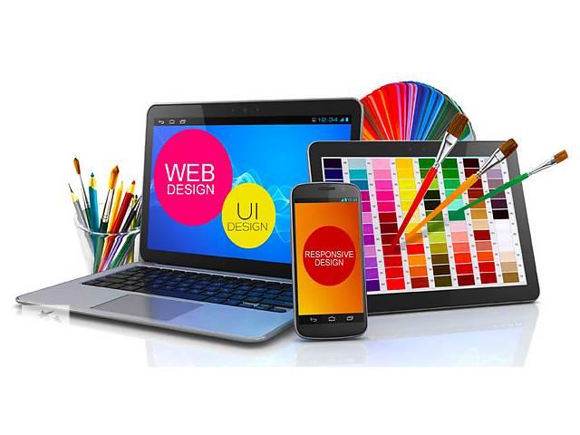 бу Курсы WEB-дизайн в Запорожье
