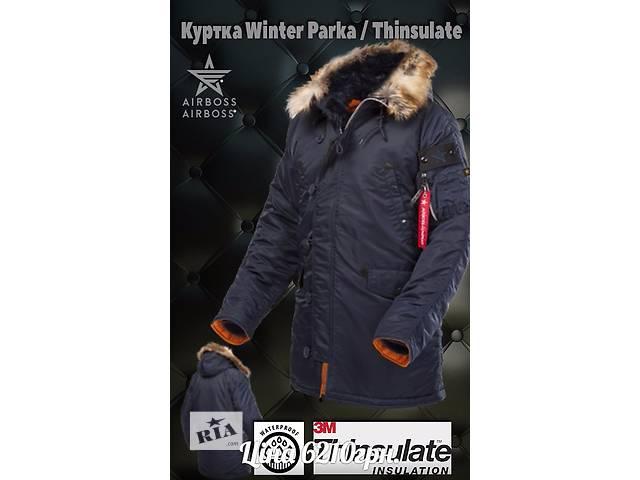 купить бу Куртка аляска від Airboss Company Ukraine  в Киеве