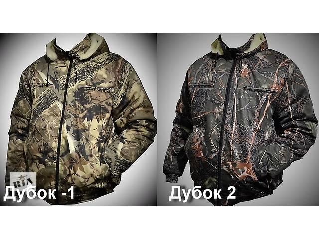 продам Куртка, бушлат, охота рыбалка, зима бу в Тернополе