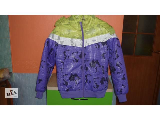 продам куртка демисезонная бу в Нововолынске