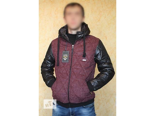 куртка мужская зима (турция)наполнитель тинсулейт- объявление о продаже  в Харькове