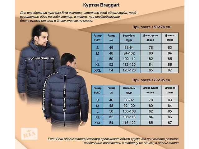 купить бу Куртка мужская зимняя Braggart 1421 в Киеве