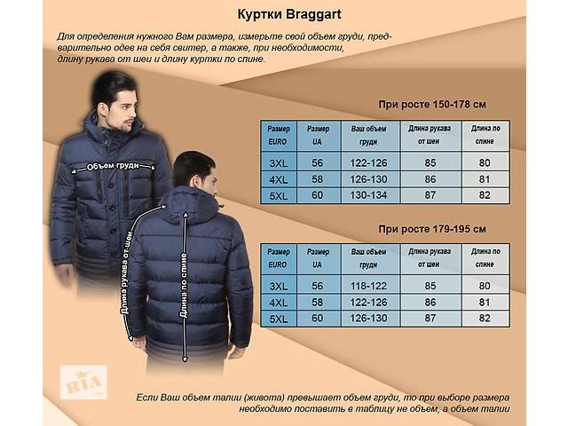 бу Куртка мужская зимняя Braggart 1805 в Киеве
