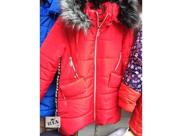куртка на овчине- объявление о продаже  в Одессе