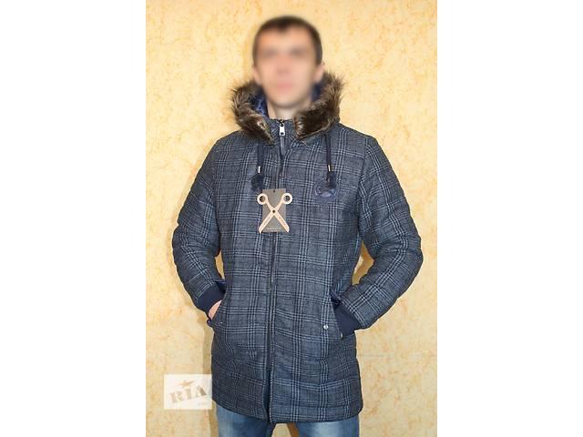 куртка пальто (турция)наполнитель тинсулейт- объявление о продаже  в Харькове