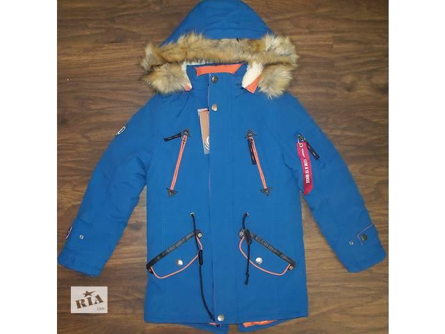 продам Куртка парка зимняя для мальчиков 134 Венгрия бу в Запорожье