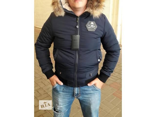 бу Куртка  Pilipp Plein Winter в Одессе