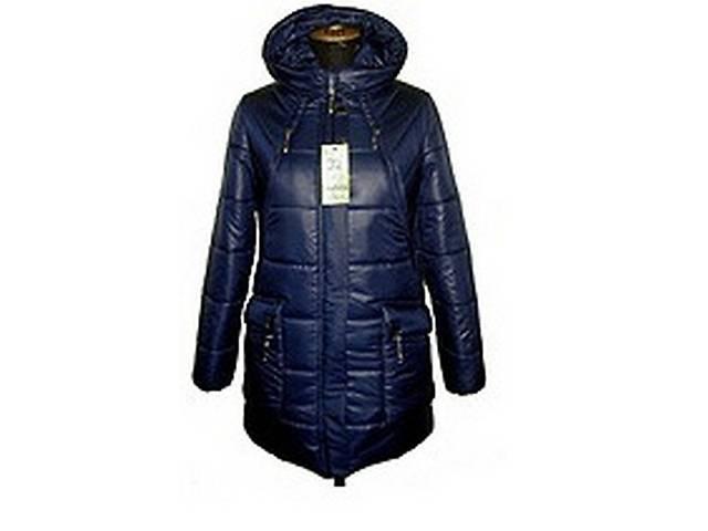 Куртка пуховик 46-56р- объявление о продаже  в Львове