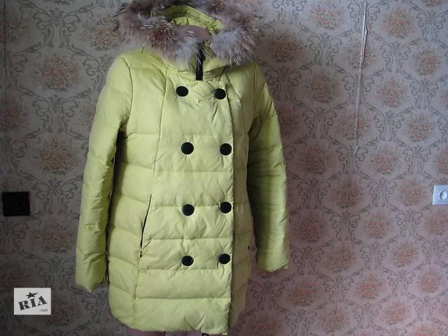 продам Куртка-пуховик. бу в Кривом Роге