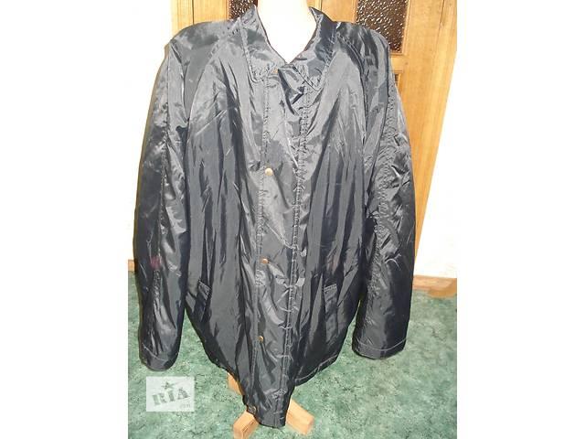 Куртка толстовка мужская реглан- объявление о продаже  в Харькове