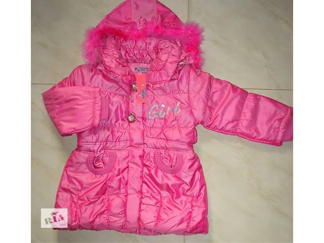 Куртка утепленная- объявление о продаже  в Киеве