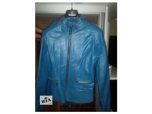 купить бу Куртка  женская кожаная голубая в Запорожье
