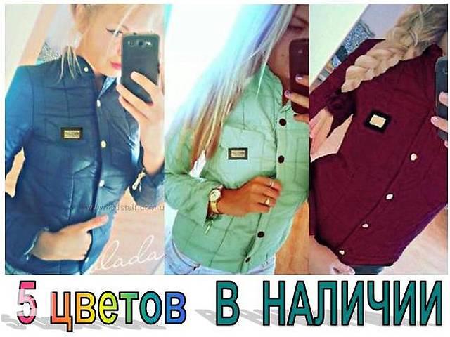 """купить бу Куртка женская на синтепоне """"Zaryna"""" в Киеве"""