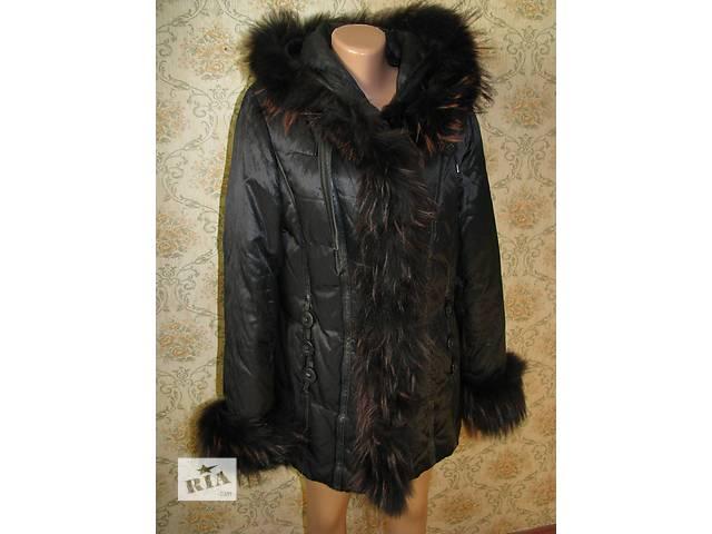 Куртка женская- объявление о продаже  в Кривом Роге