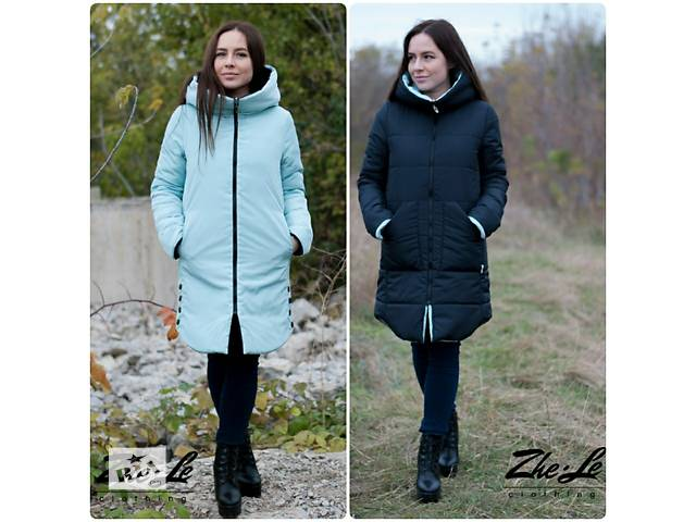 бу Куртка зимняя двухсторонняя в Харькове